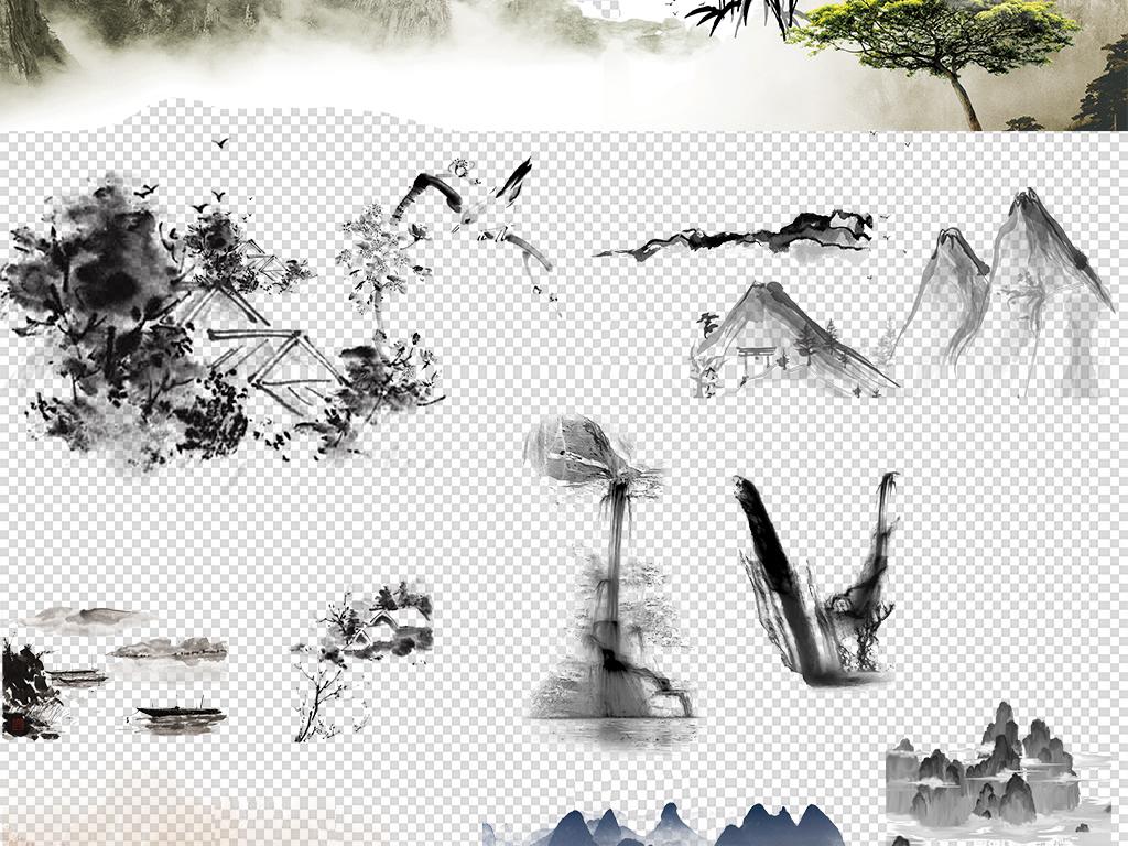 中国风水墨山水透明背景PNG素材图片下载png素材 中国风素材