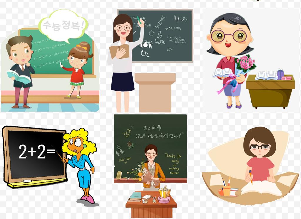 手绘卡通老师职业教师人物图片海报免扣素材
