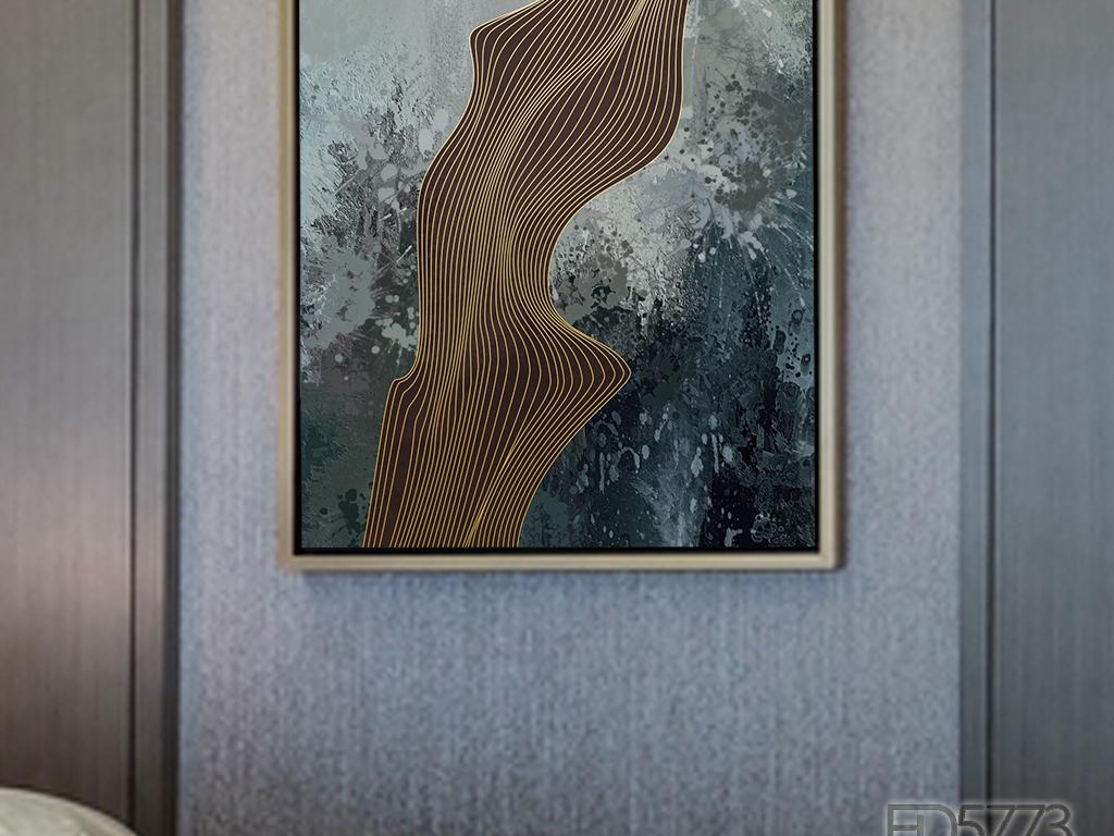 新中式抽象线条走廊过道玄关挂画装饰画图片