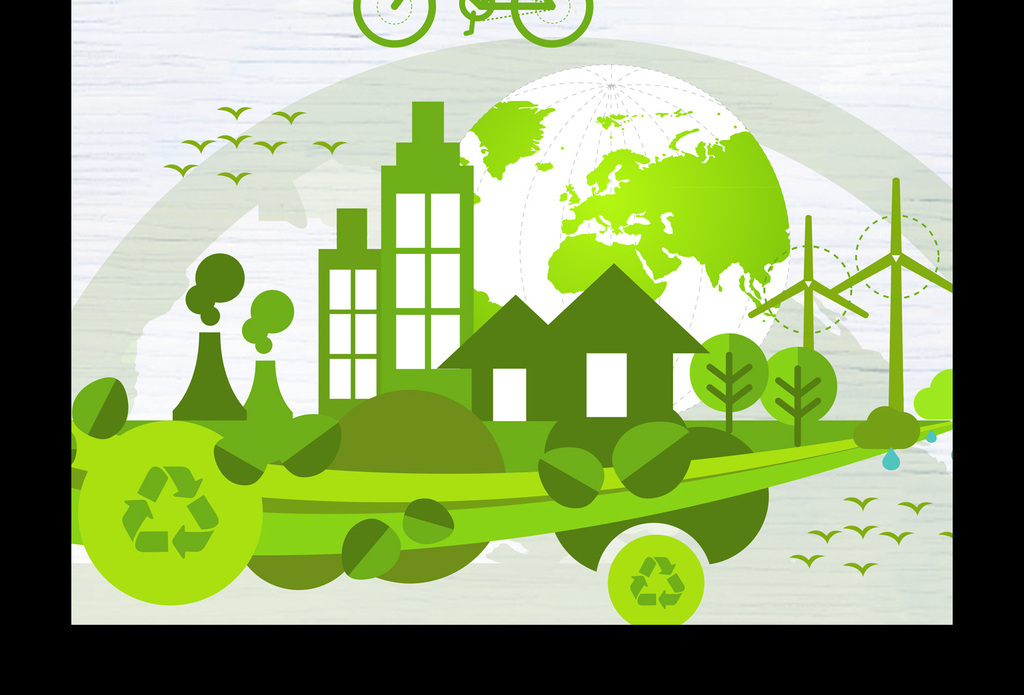 简约保护环境环保创意海报