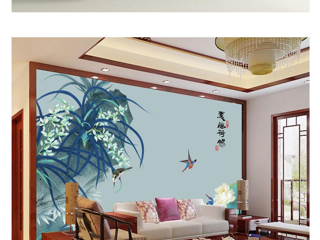 中式手绘工笔花鸟兰花荷趣装饰画背景墙