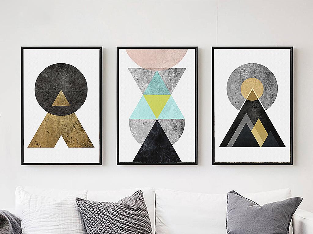 装饰画 无框画 抽象图案无框画 > 北欧现代几何图形抽象艺术创意无框图片