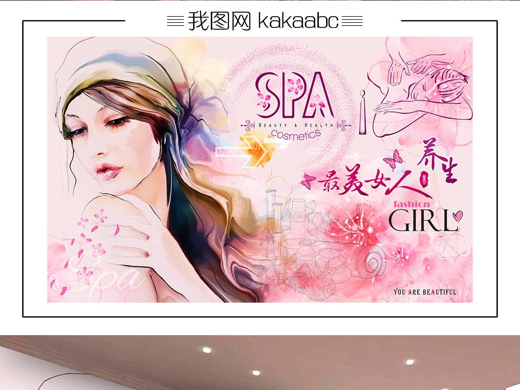 手绘水彩美女化妆品美容店spa工装背景墙