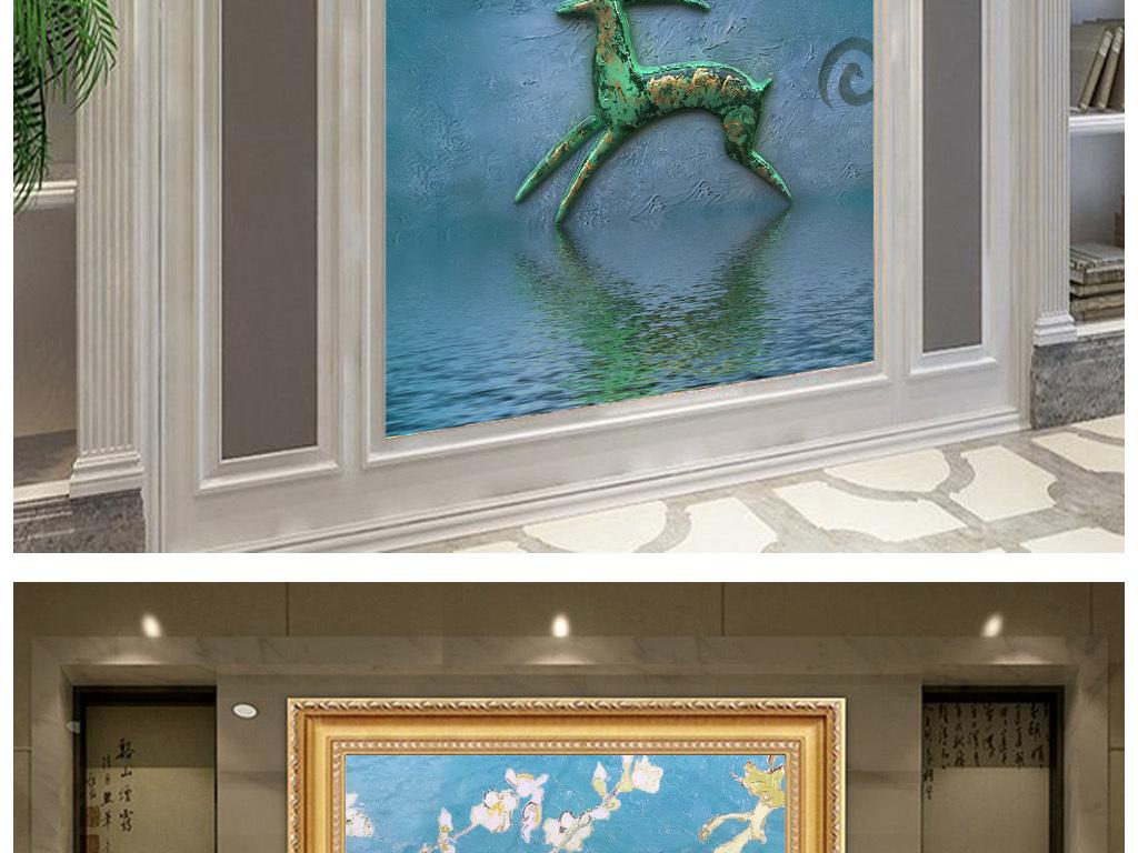 新中式立体麋鹿玄关装饰画图片
