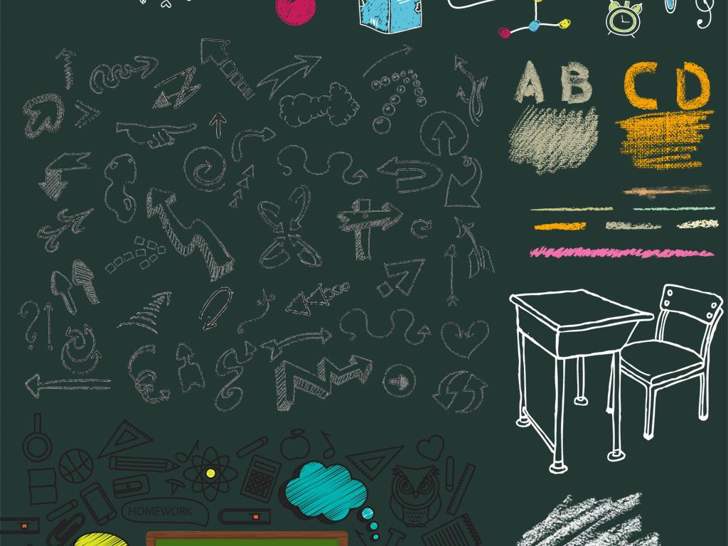 开学派对手绘海报