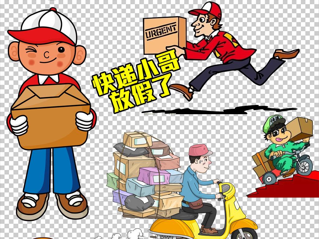 卡通快递小哥外卖员骑车人物素材png图片