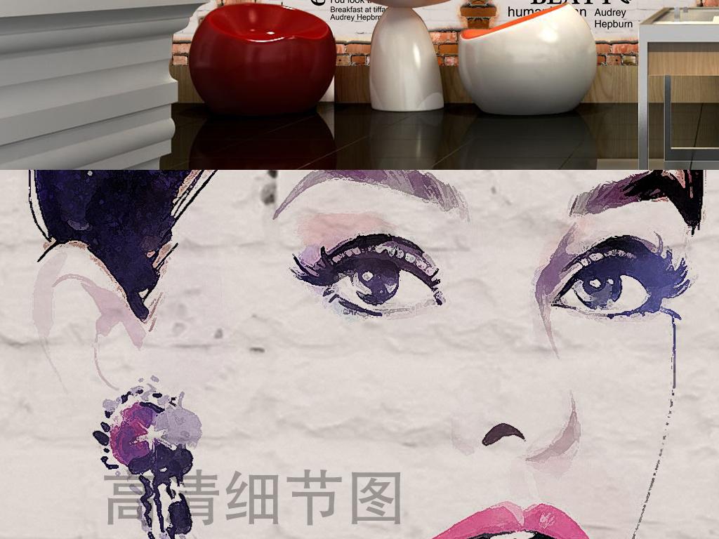 手绘彩色经典怀旧奥黛丽赫本美容院背景墙