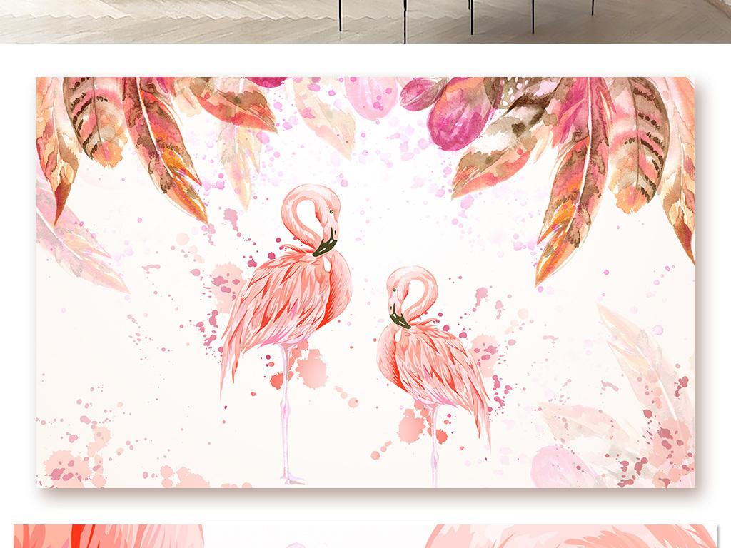 中世纪手绘火烈鸟粉色水彩羽毛电视背景墙