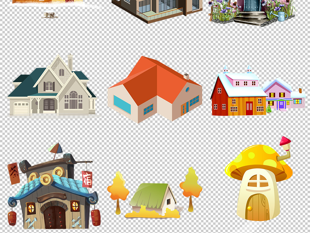 建筑物扁平化卡通图片卡通房子楼房卡通房屋png卡通楼房图片卡通楼房