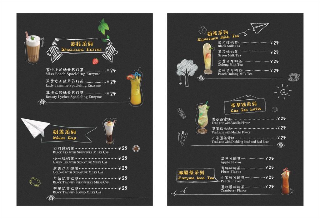 饭店菜单模板酒店菜单模板咖啡厅菜单模板酒店菜单模板下载点菜单模板