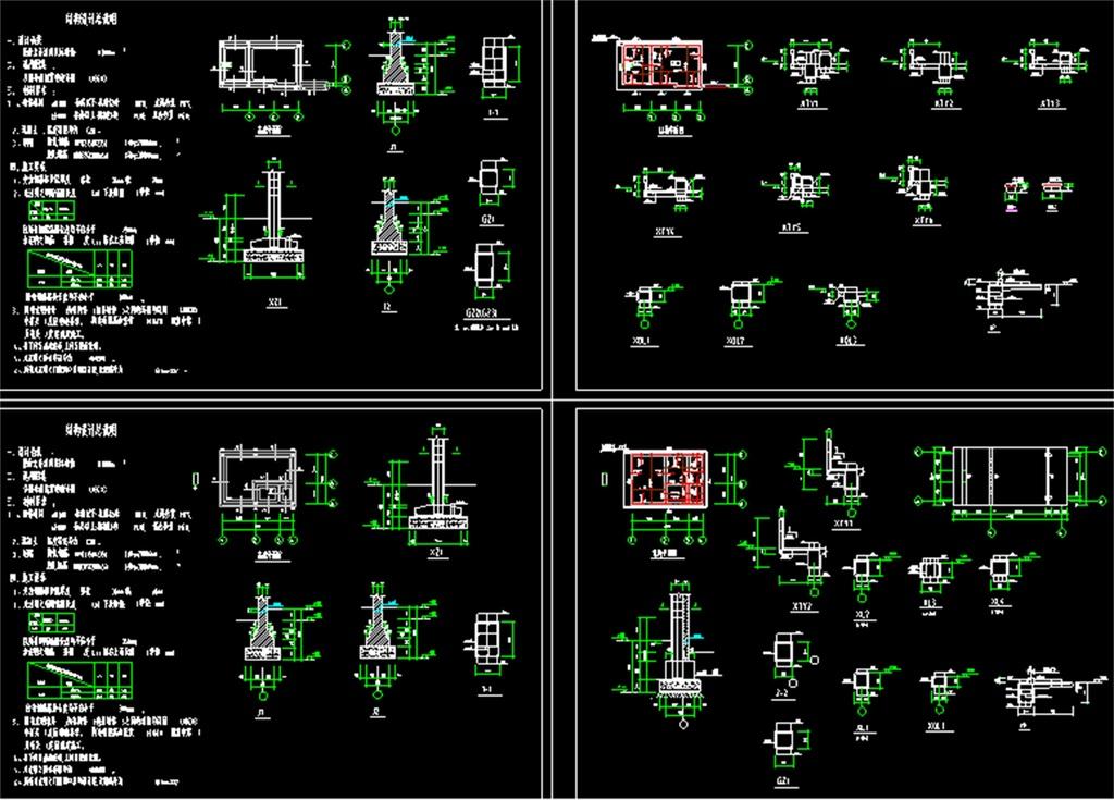 传达室cad建筑结构图