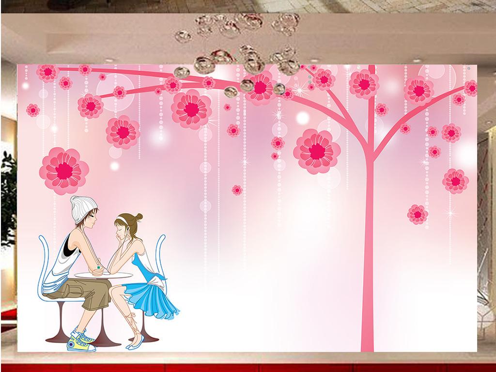 浪漫花树下的卡通情侣咖啡厅客厅婚房背景墙