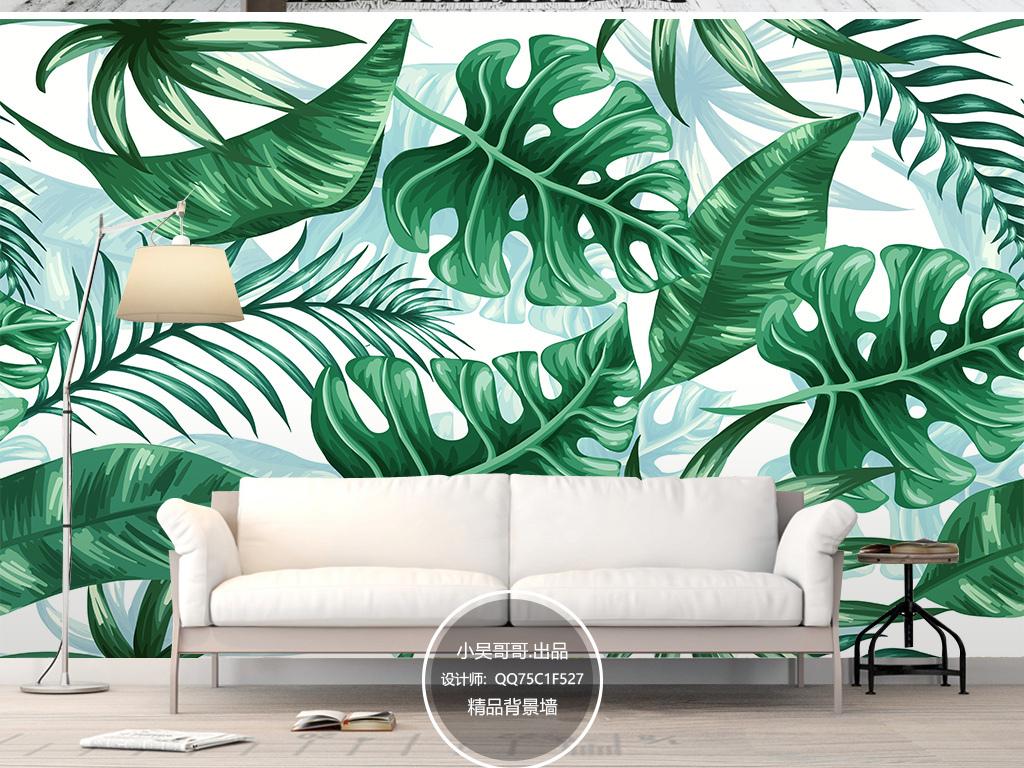 北欧现代简约手绘热带植物叶子背景墙装饰画
