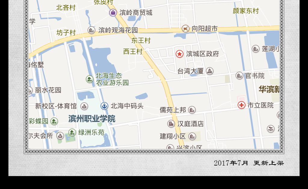高清滨州市滨城区地图