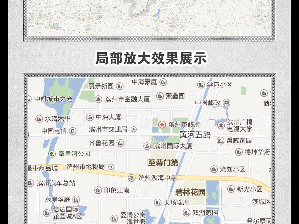 高清滨州市地图