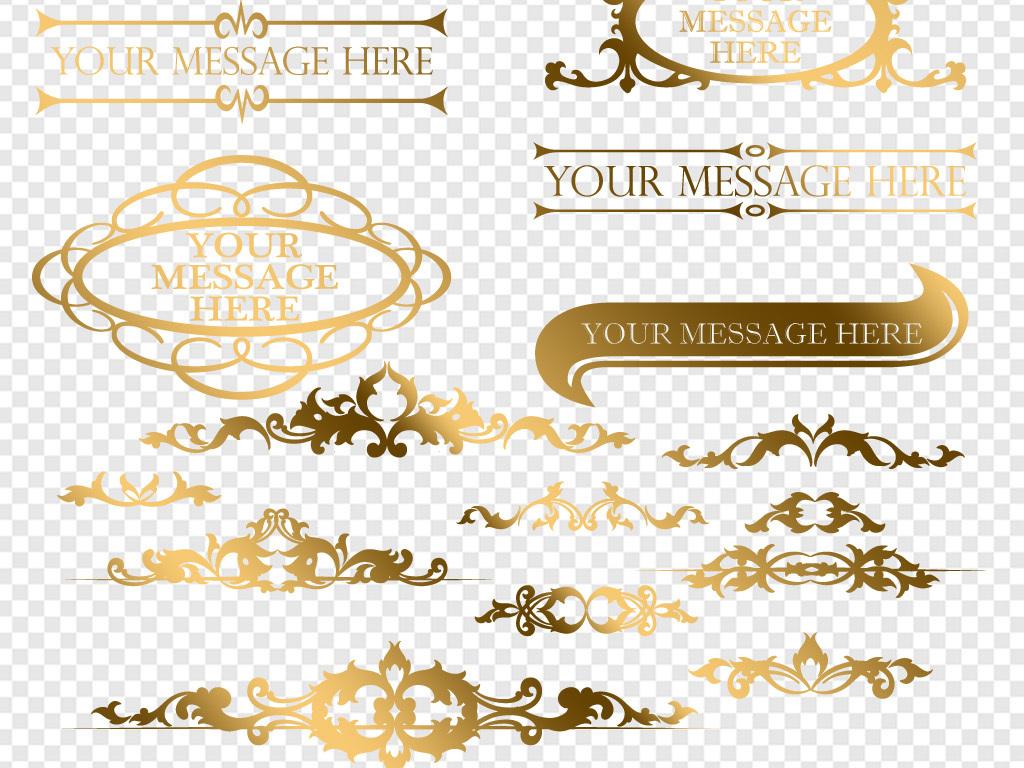 欧式婚礼花纹边框psd免扣ai矢量素材下载,作品模板源文件可以编辑替换图片