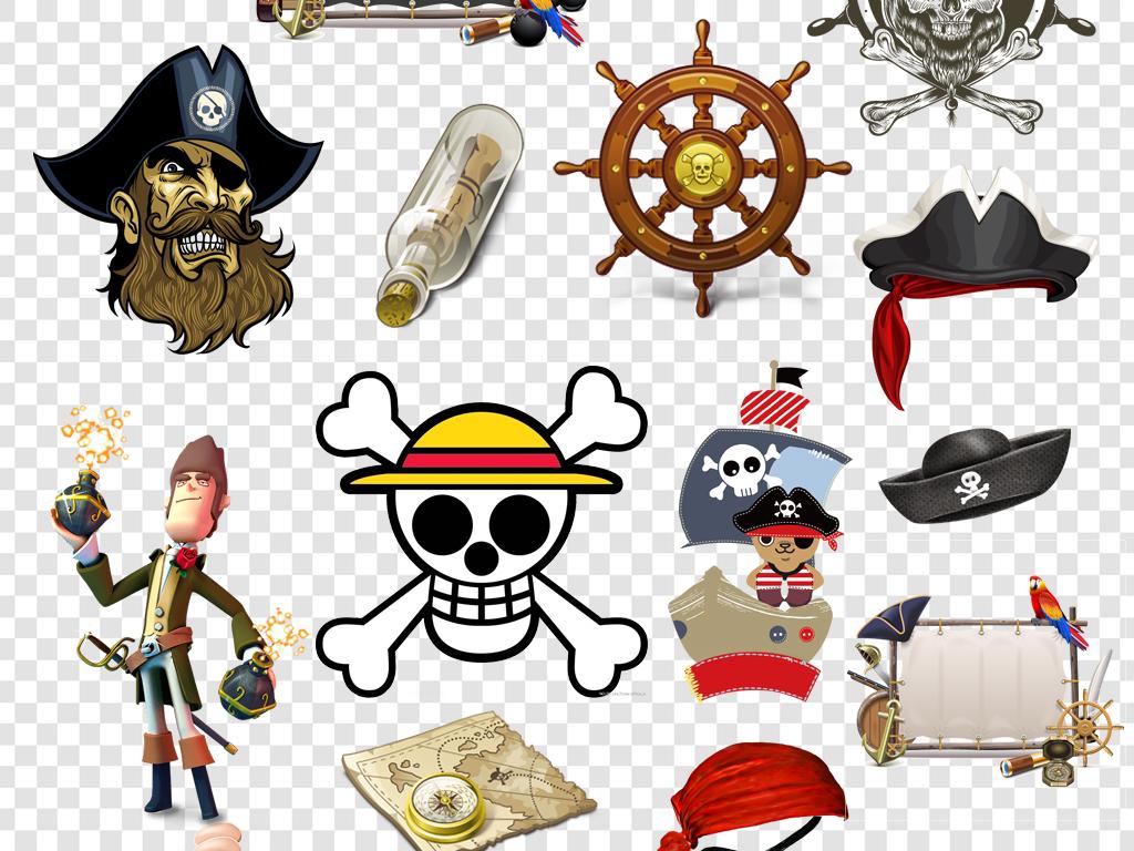 卡通海盗装备png免扣素材