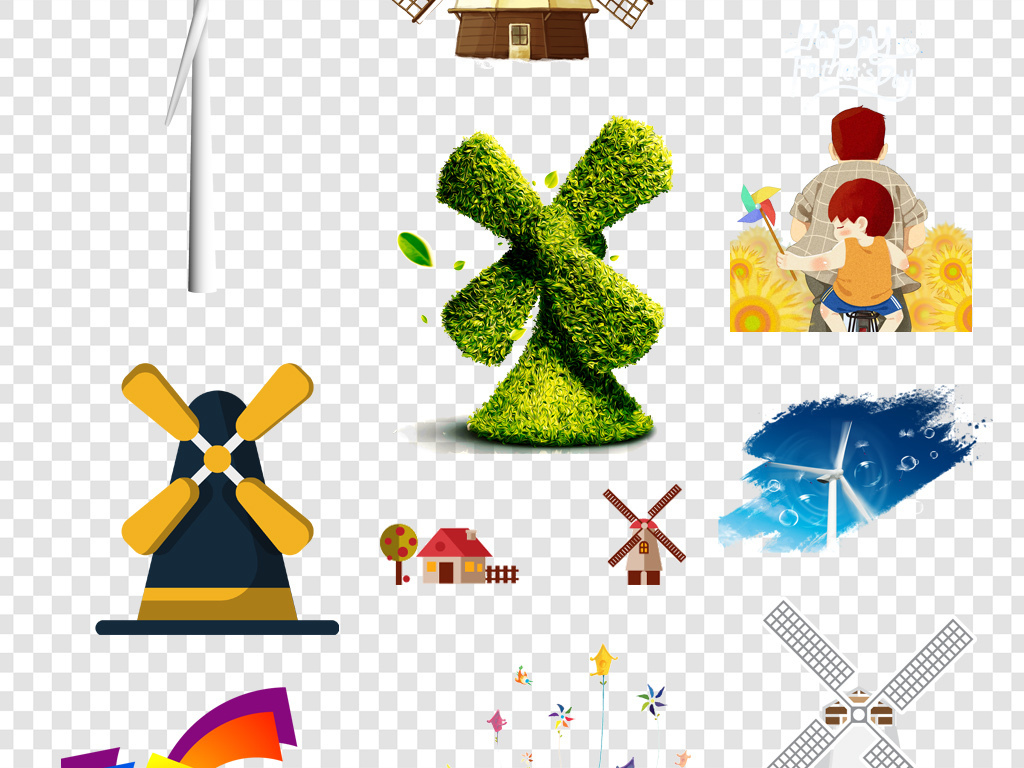 卡通手绘风车png海报素材图片下载png素材-装饰图案