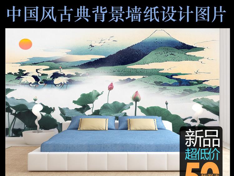 新中式素雅水墨工笔荷花3D山水画装饰画