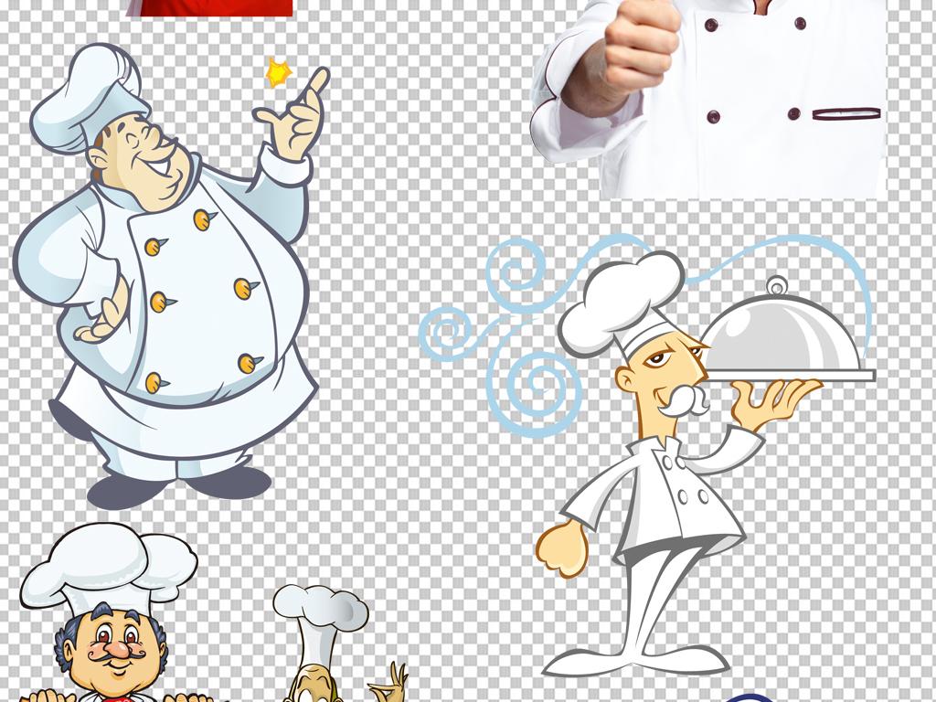 手绘矢量图免抠图高清晰素材设计元素透明素材厨师设计素材卡通素材免
