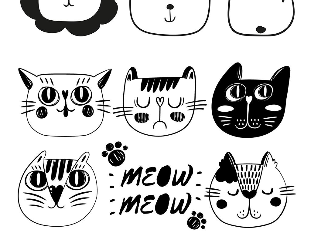 手绘背景墙猫咪卡通动物小清新动物素材黑白设计设计素材卡通素材卡通