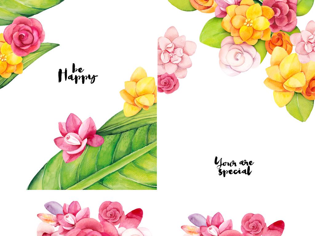 高端北欧现代简约手绘水彩花卉png素材