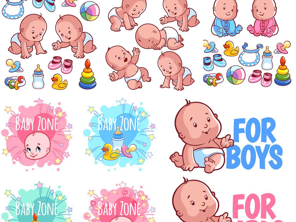 卡通婴儿宝宝幼儿儿童人物矢量设计素材