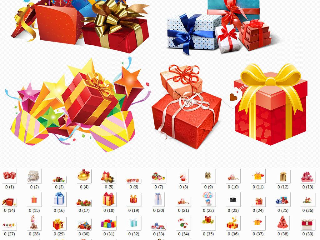 卡通情人节圣诞节生日礼物png素材感恩节儿童节中秋国庆素材红包礼物