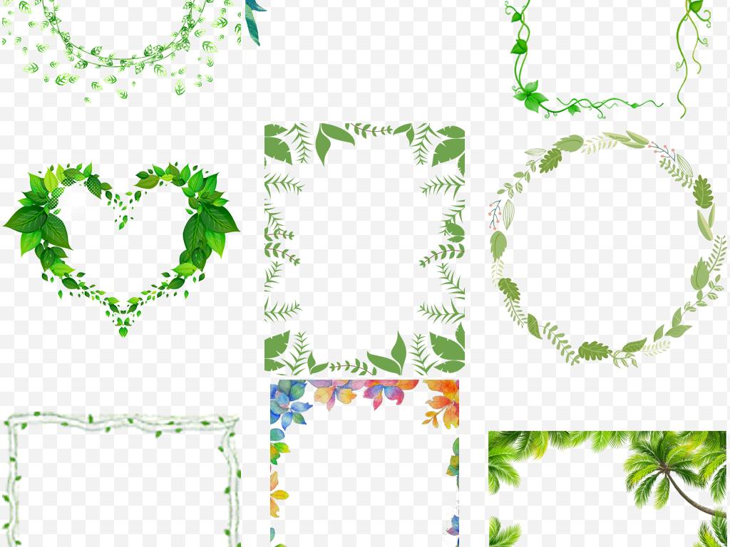 绿色树藤树叶装饰边框海报png素材