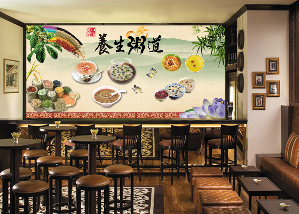 养生粥道营养早餐店餐饮背景墙装饰画图片