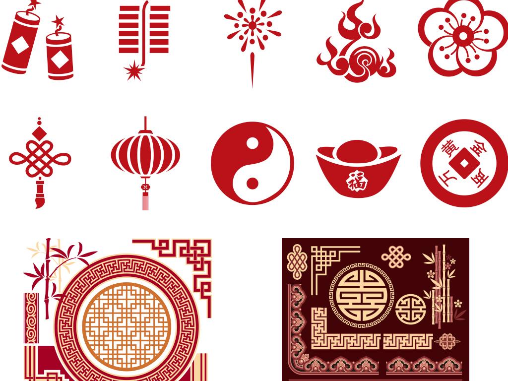 古典中式花纹边框外框剪纸矢量png素材图片