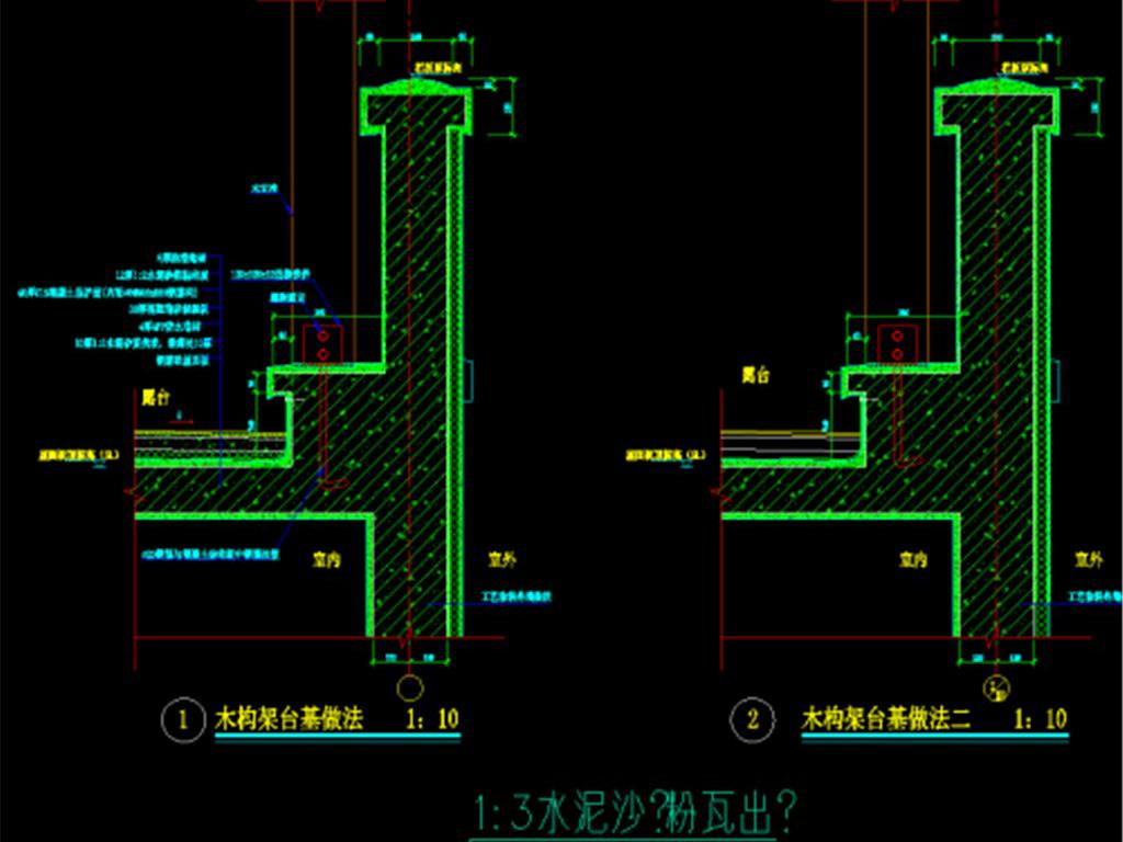 cad图库 建筑cad图纸 节点剖面图cad > 精品深化平屋面建筑构造图集
