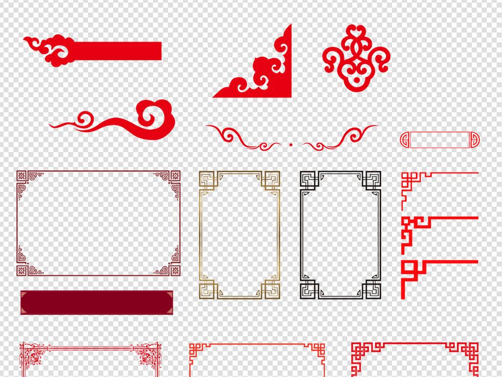 古风古典古典花纹图案祥云中式古典花纹中式花纹窗花