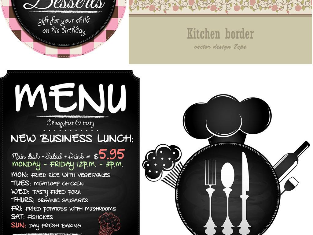 咖啡厅甜品店西餐厅冷饮冰激凌蛋糕店海报菜单招牌ai矢量图