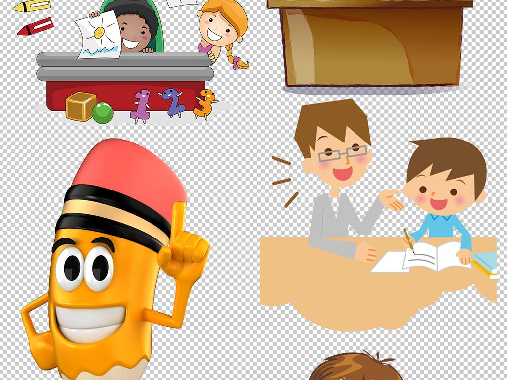 粉笔画黑板书包卡通小孩卡通人物人物开学图片学习小孩卡通图片人物