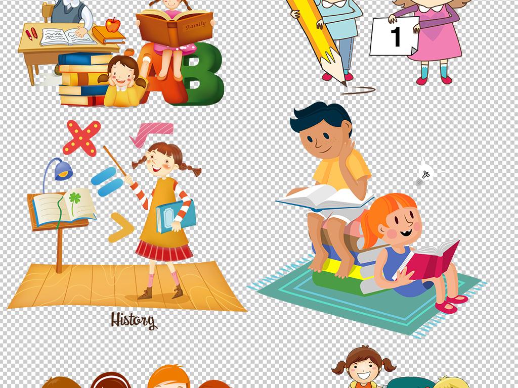 开学学习卡通人物小孩素材图片