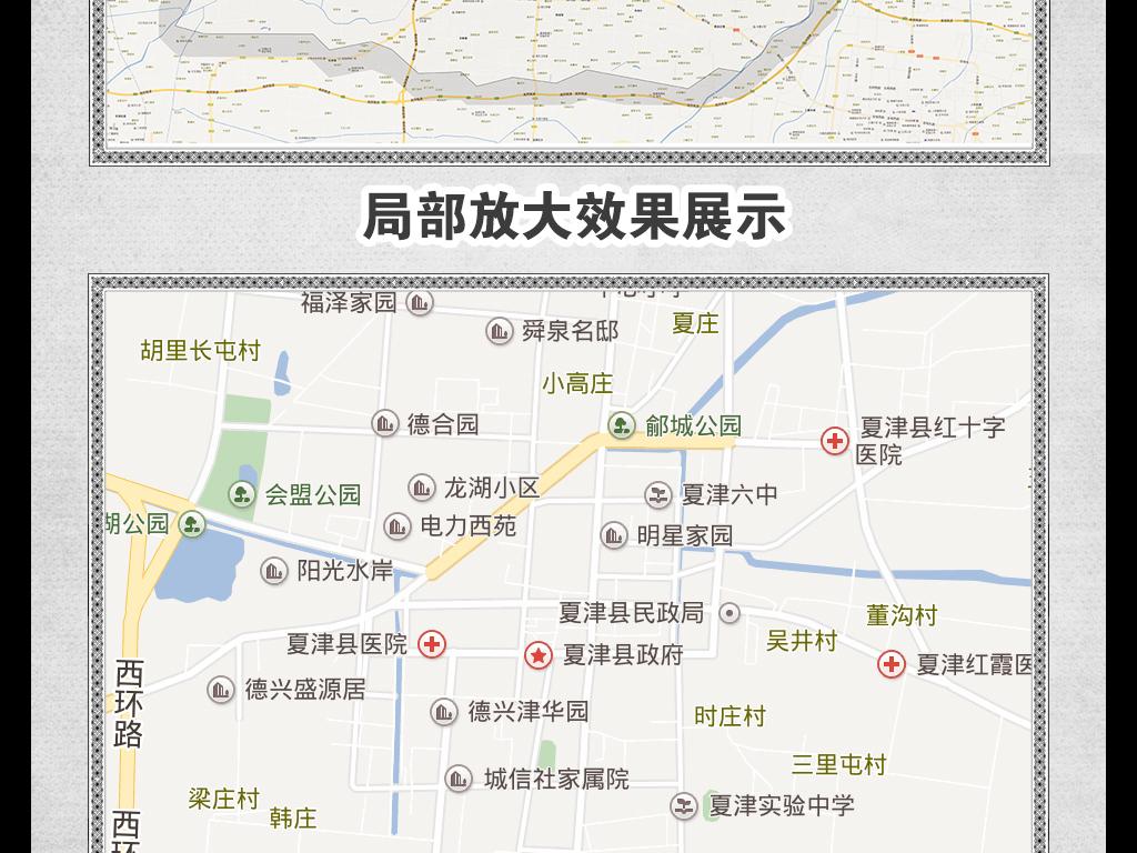 高清德州市夏津县地图