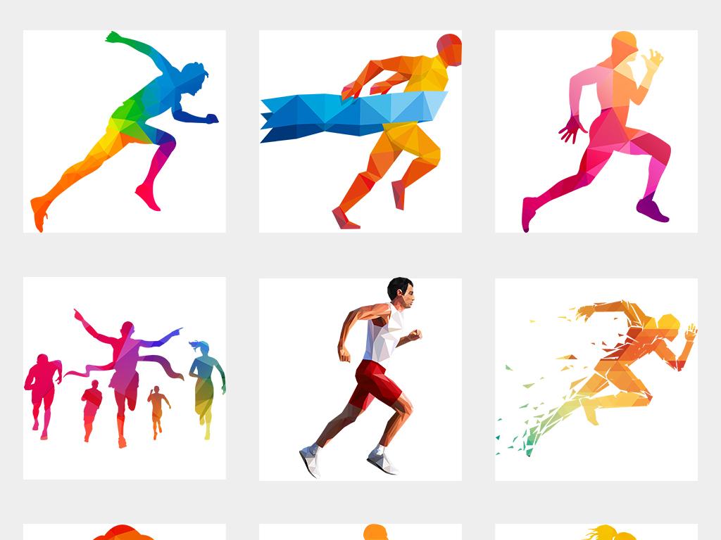 奔跑吧人物剪影毕业季招聘运动会海报素材背景png