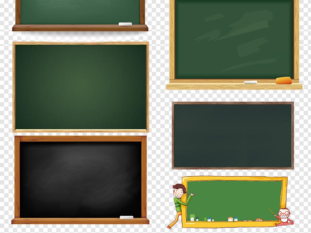 设计元素 其他 其他 > 卡通教室黑板开学季教师节素材图片