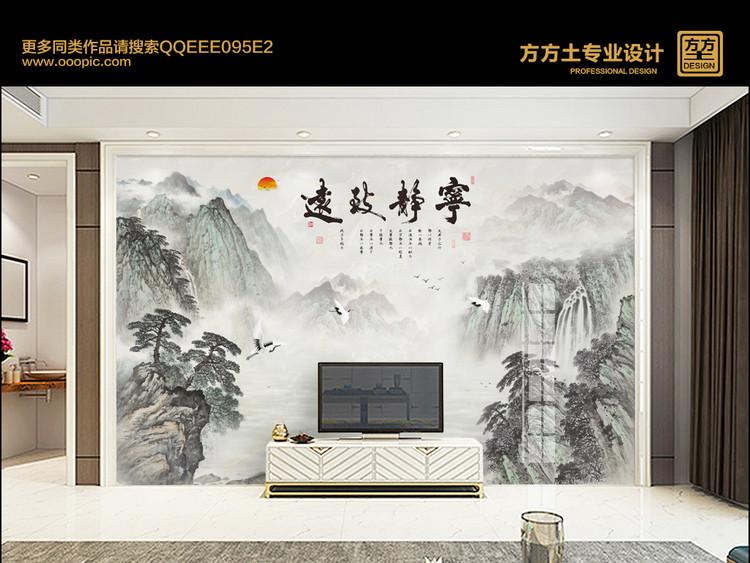 新中式大理石纹水墨山水电视背景墙宁静致远
