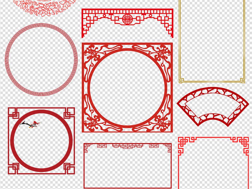 100款中国风古典花纹边框边角花边素材