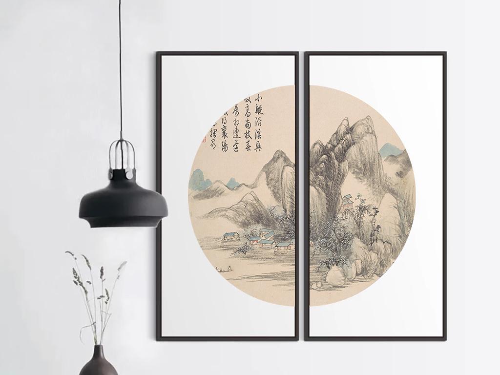 简约水墨山水画新中式圆形客厅卧室无框画