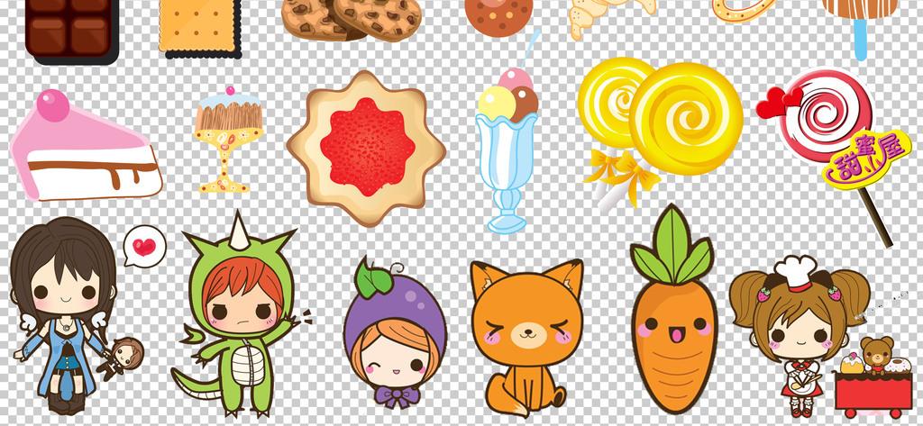0087卡通动物食物美食可爱物品psd免抠素材