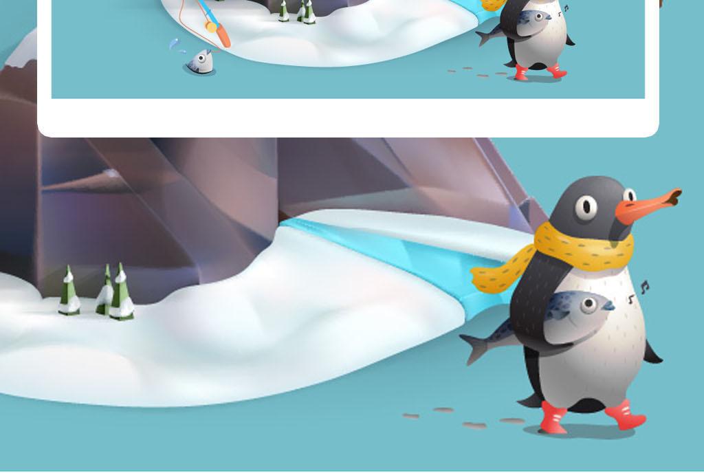 手绘北极企鹅冰山北欧可爱卡通儿童房背景墙