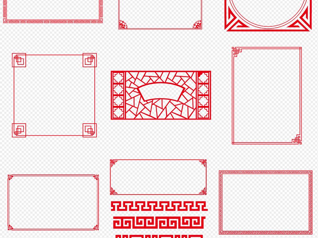 中国风古典中式花纹边框边角花边图案素材图片下载png素材