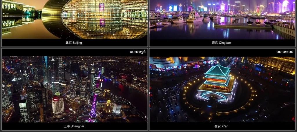 北京上海西安深圳青岛天际线夜晚城市