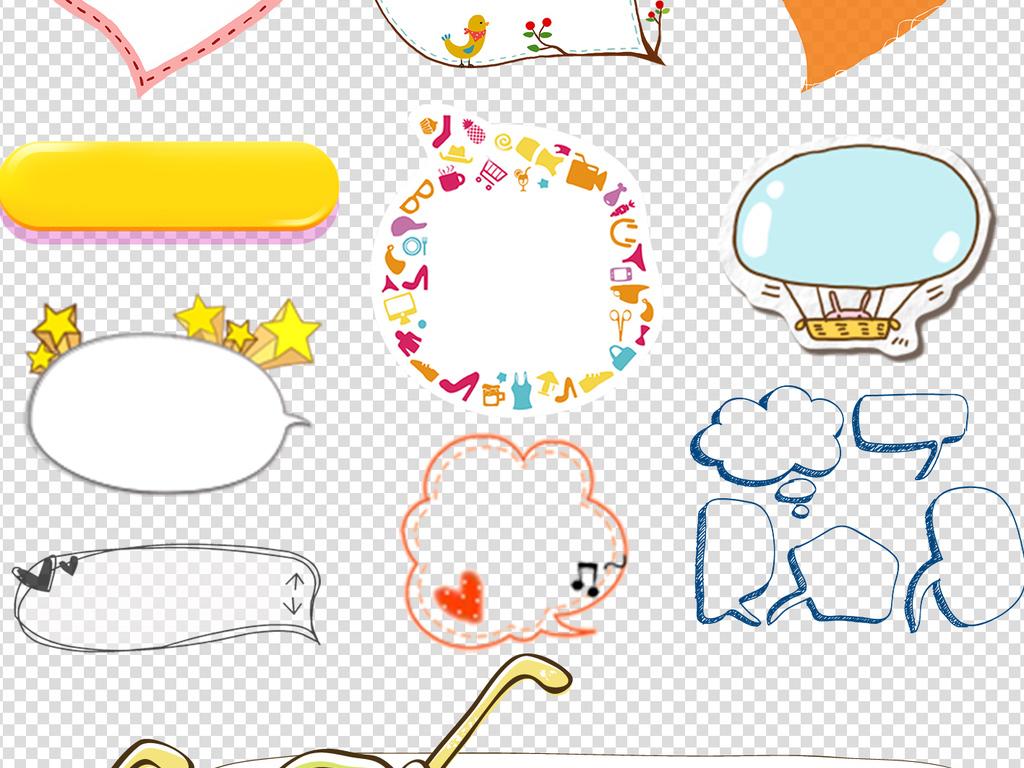 问号底纹边框圈圈手绘线条涂鸦