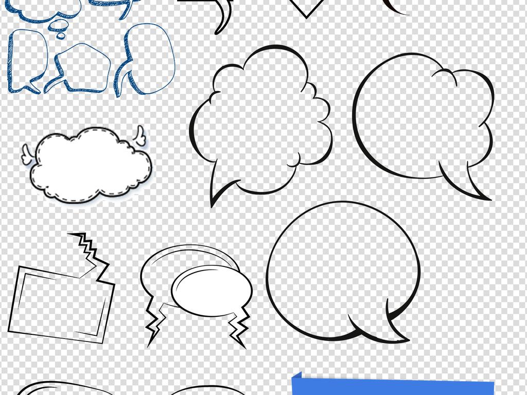 单个卡通气泡对话框素材图片展示
