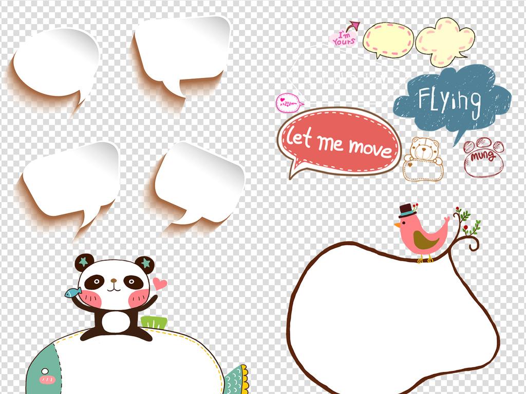 卡通手绘文本对话框png免扣素材会话气泡图片
