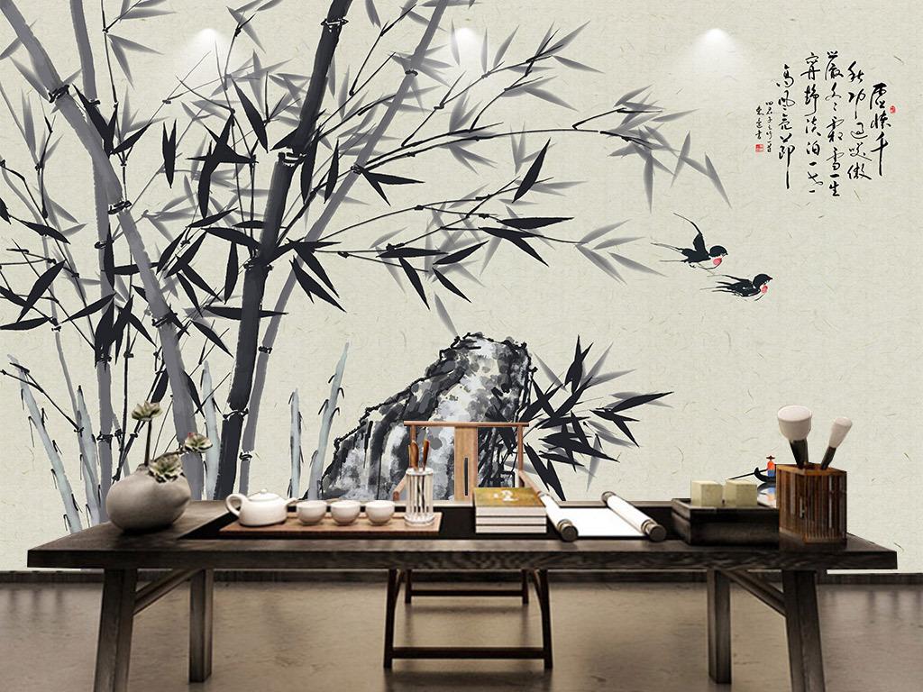 手绘国画水墨竹新中式背景墙装饰画